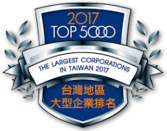 THE LARGEST CORPORATIONS IN TAIWAN 2017